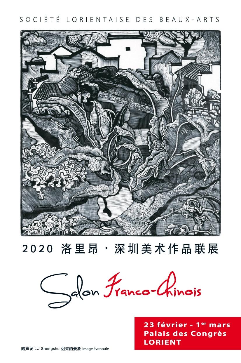 Salon Franco-Chinois-beaux-arts-Lorient-Palais-des-congrès